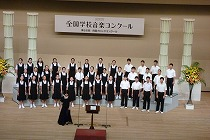 全日本 合唱 コンクール 四国 大会 2019